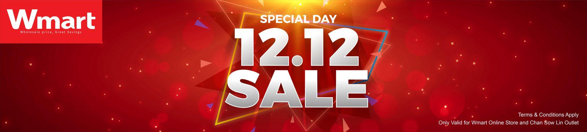12.12 Sale_Web Banner_D01-01-01
